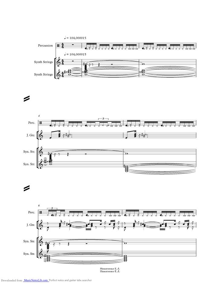 Julio Iglesias Bamboleo Music Sheet And Notes By Enrique Iglesias