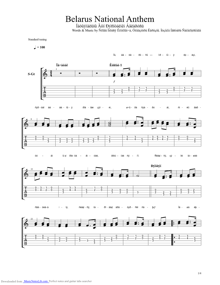 Belarus National Anthem Guitar Pro Tab By National Anthems