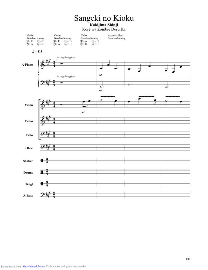 Kore Wa Zombie Desu Ka Sangeki No Kioku Guitar Pro Tab By Misc