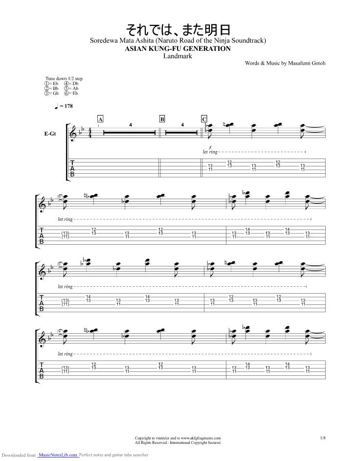 Sore Dewa Mata Ashita Guitar Pro Tab By Asian Kung Fu Generation