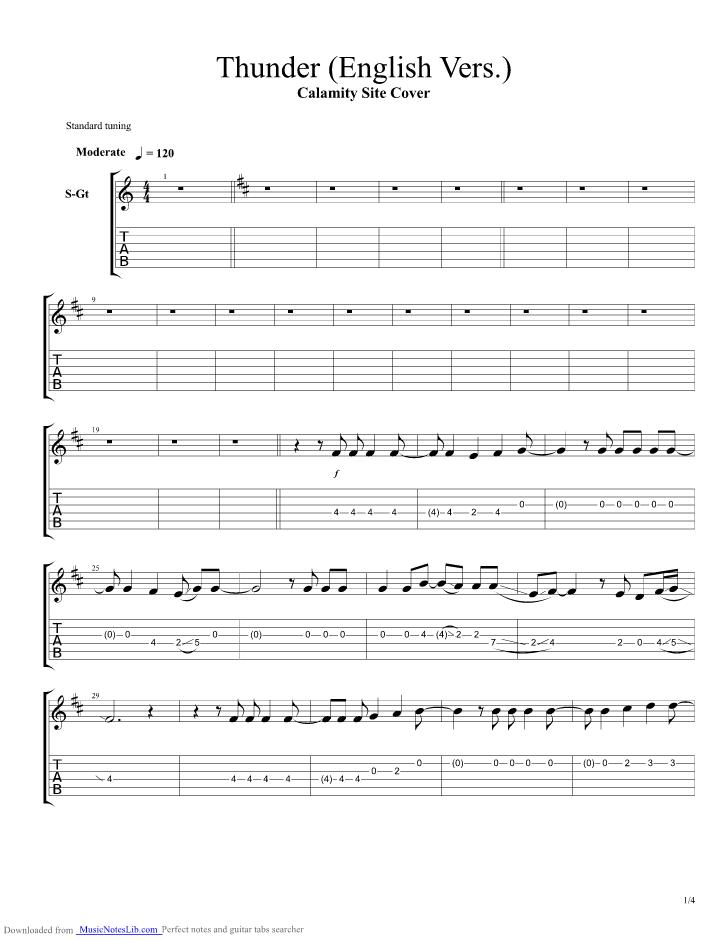 Thunder Guitar Chords