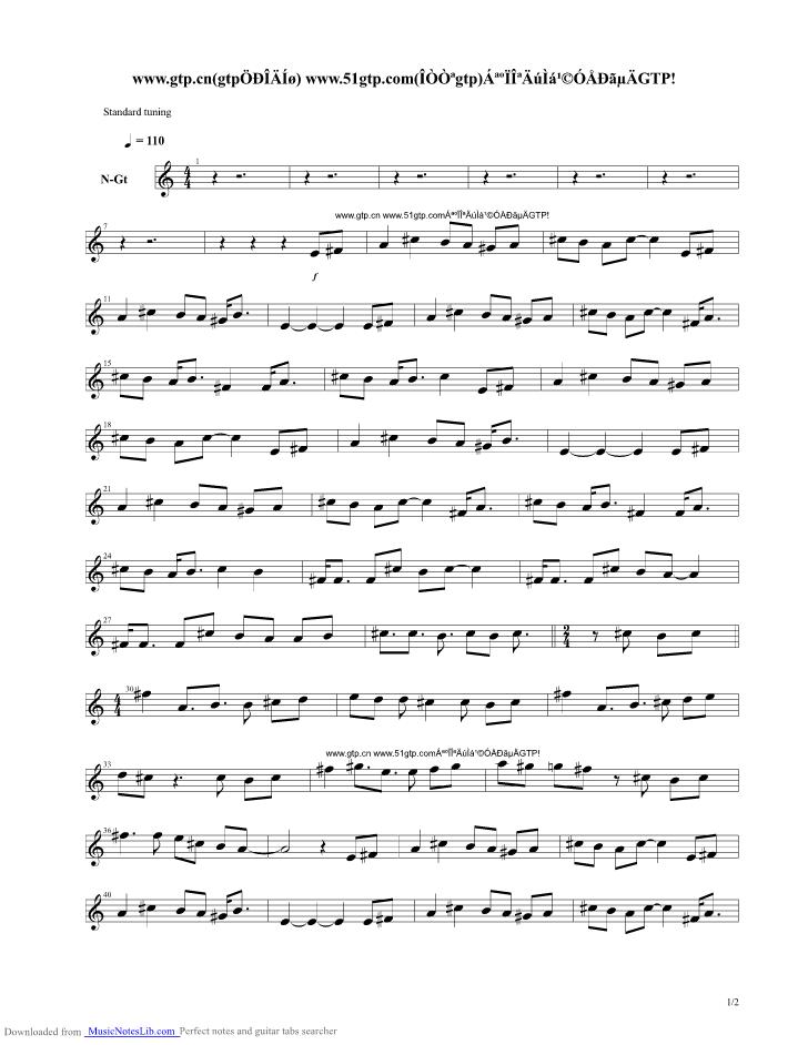 wukong简谱笛子