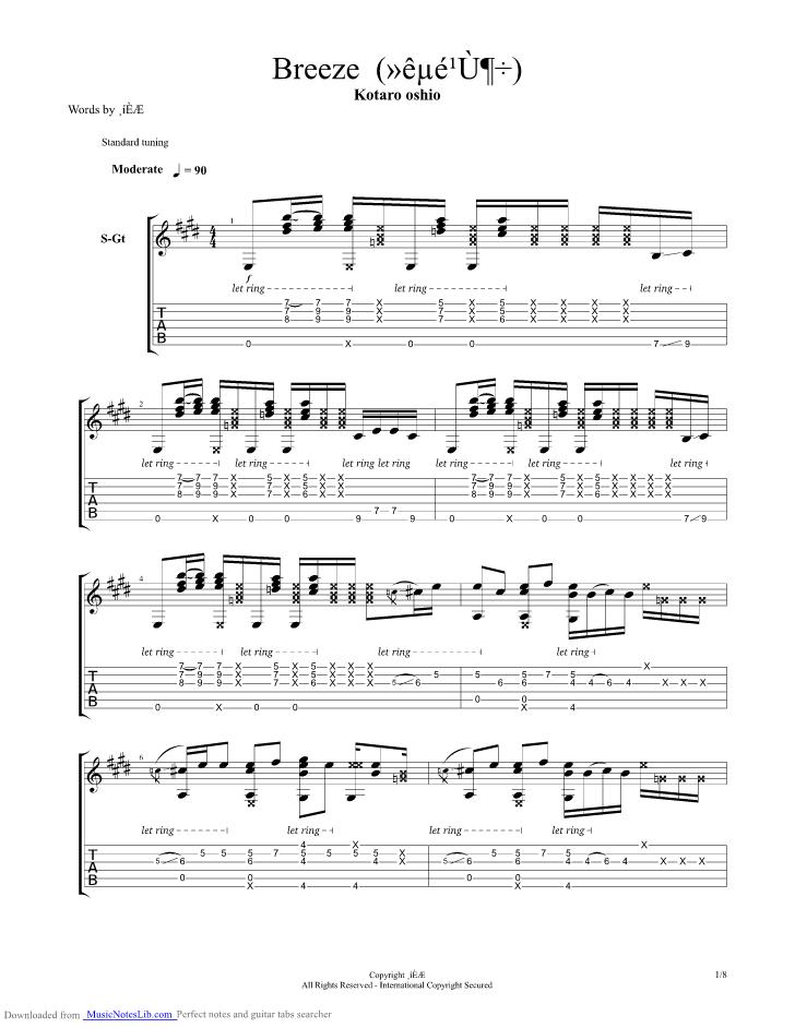 kotaro oshio wind song tab pdf